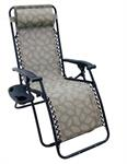 Patio Texline Recliner - Green Leaf